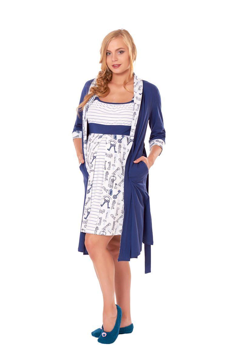 Комплект для беременных и кормящих с халатом и сорочкой 07498 синий