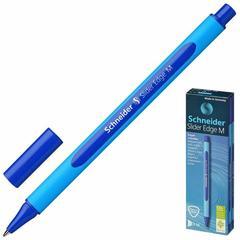 Ручка шариковая одноразовая Schneider Slider Edge M синяя (толщина линии 0.5 мм)