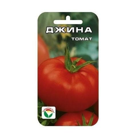 Джина 20шт томат (Сиб Сад)
