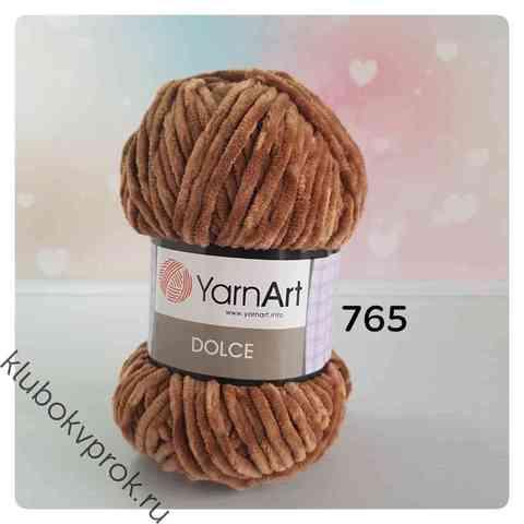YARNART DOLCE 765, Коричневый