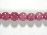 Бусина из корунда пурпурного, шар гладкий 6мм