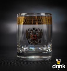 Подарочный набор из 4 стаканов для виски «Империя», 275 мл, фото 1