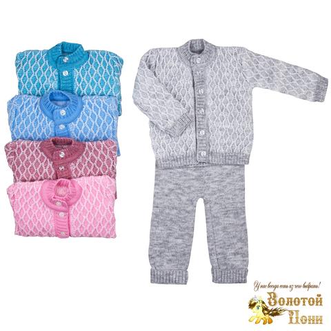 Костюм вязаный детский (74-80) 210608-k0128
