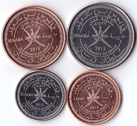 Набор из 4 монет (5, 10, 25, 50 байс) 2015 год. Оман. UNC