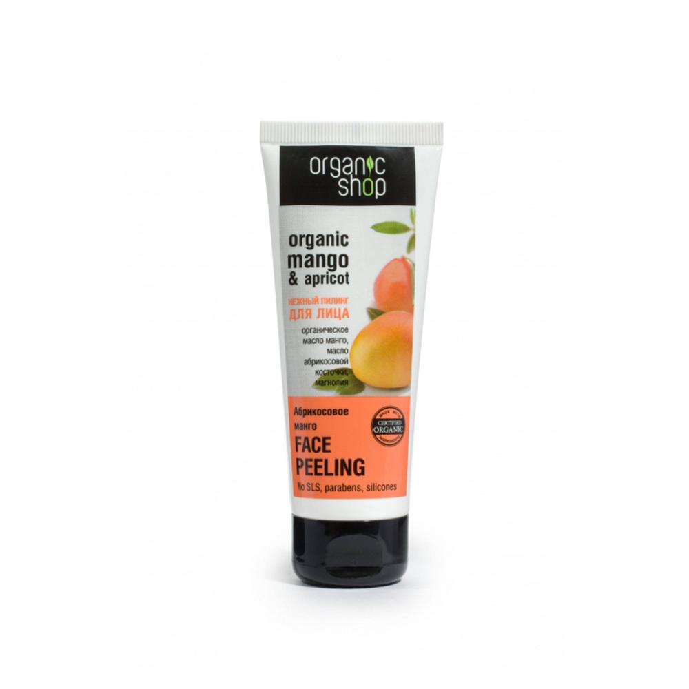Пилинг для лица Абрикосовый манго
