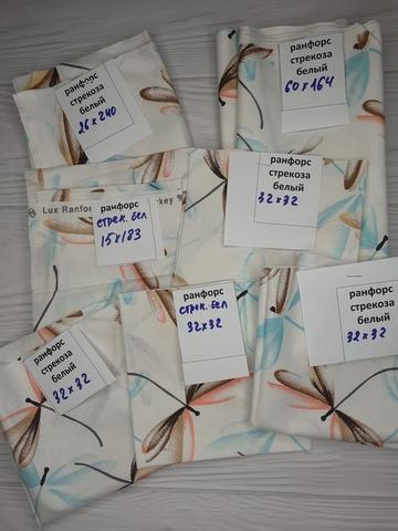 Ранфорс стрекозы белый  (лоскут)