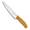 Нож Victorinox разделочный, лезвие 19 см, оранжевый, в картонном блистере