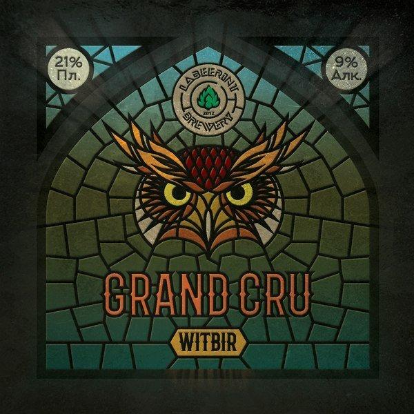 https://static-sl.insales.ru/images/products/1/1906/130025330/LaBEERint_Brewery_GrandCru_2016.jpg