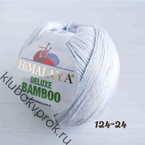 HIMALAYA DELUXE BAMBOO 124-24, Стальной