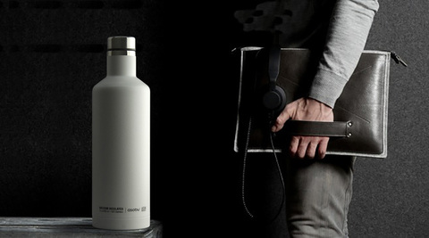Термобутылка Asobu Times square (0,45 литра), белая