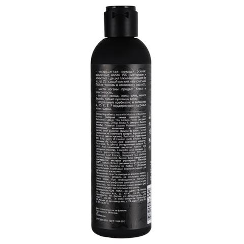 NO Бессульфатный шампунь для сухих волос, 270 мл