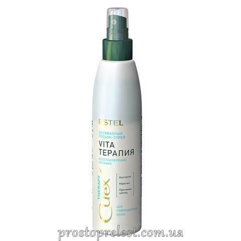 Estel Curex Therapy Spray - Двухфазный лосьон-спрей для поврежденных волос