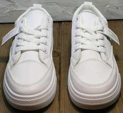 Женские белые кроссовки туфли спортивные El Passo 820 All White.