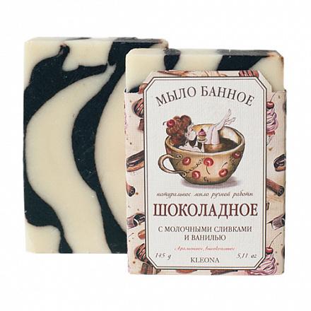 Мыло банное натуральное «Шоколадное» Kleona, 145 г