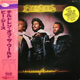 Bee Gees / Children Of The World (LP)