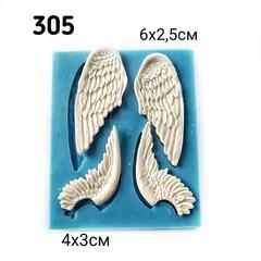 0305 Молд Крылья