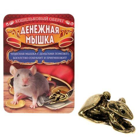 Кошельковый талисман Денежная мышка