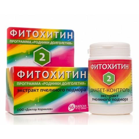 Фитохитин - 2 Диабет контроль