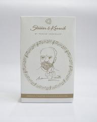 Миндаль в молочном шоколаде с имбирем 100 г, Чехия