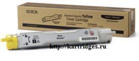 Картридж Xerox 106R01075