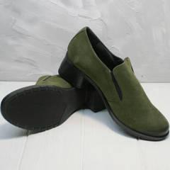 Элегантные женские туфли нубук демисезонные Miss Rozella 503-08 Khaki.