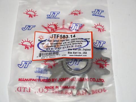 Звезда передняя JT F 583.14 Yamaha TT-R 250 R