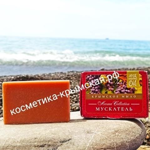Крымское мыло натуральное «Мускатель»™Флора