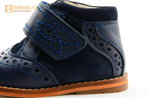 Ботинки для мальчиков Тотто из натуральной кожи на липучке цвет Синий, 09A. Изображение 14 из 14.