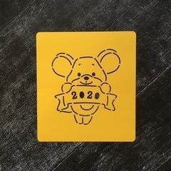 Мышка №52 2020