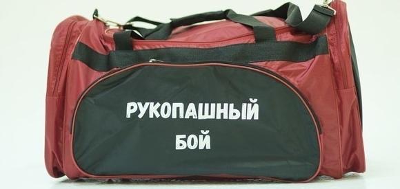 Сумки Сумка Рукопашный Бой GcLPG-FYXFk.jpg