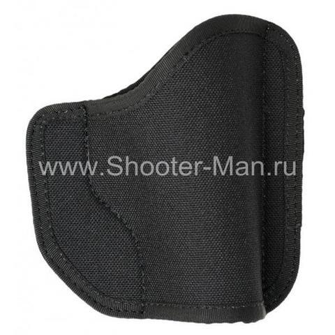 Кобура - вкладыш для пистолета ТТ ( модель № 23 )