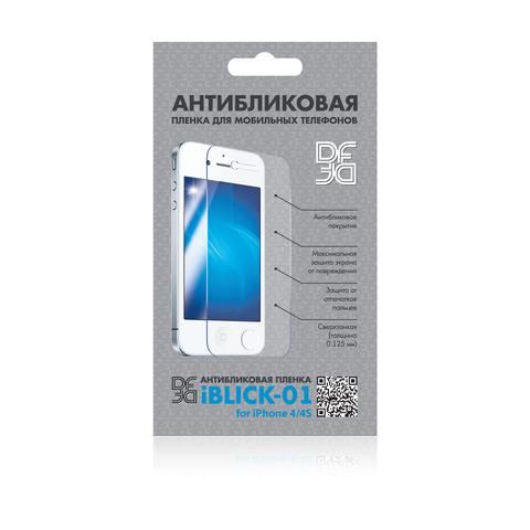Защитная пленка iPhone 4/4S