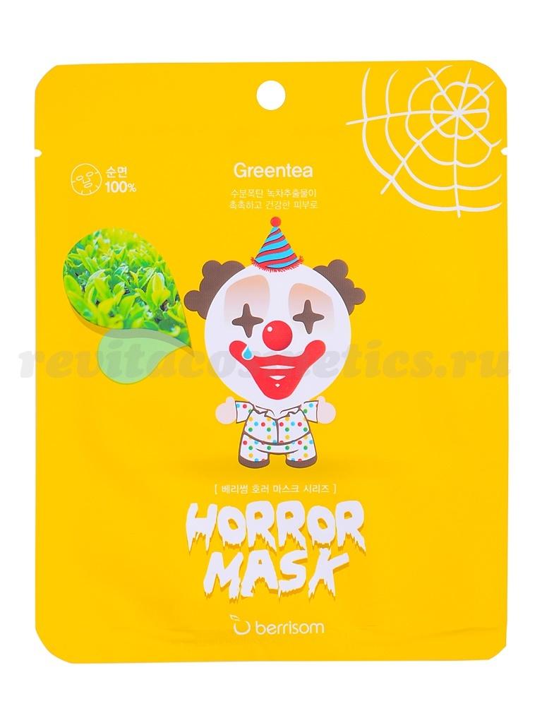 Berrisom Маска тканевая для лица с экстрактом зеленого чая Horror mask series -PIERROT i10700_1477596313_5.jpg
