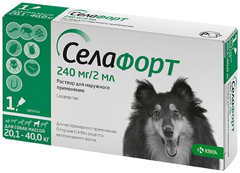 Селафорт 12% 240 мг. для собак 20,1-40 кг.  2 мл.