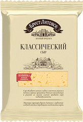 Сыр Брест-Литовск Классический 50% 500гр