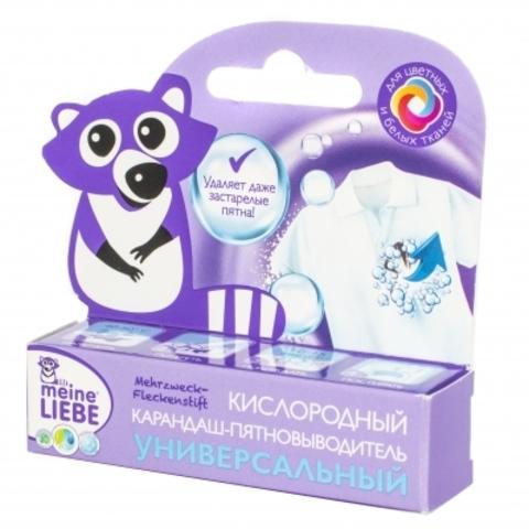 Meine Liebe Кислородный карандаш-пятновыводитель для детского белья