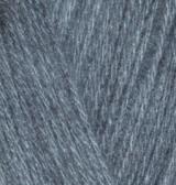 Пряжа Alize Angora Gold 87 серый