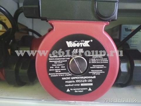 Насос циркуляционный Vodotok (Водоток) XRS 32 8-180