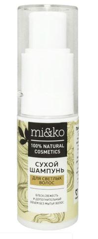 Мико шампунь сухой для светлых волос 20 гр