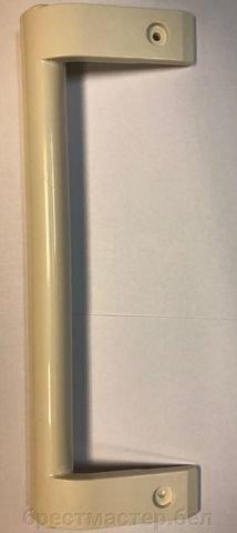 Ручка двери холодильника LG (слоновая кость, прямая) 310 мм (AED73673702)