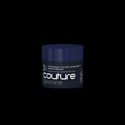 Текстурирующая глина-софт GABARDINE ESTEL HAUTE COUTURE, 40 мл