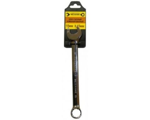 Ключ комбинированный 22мм Hardax (43-3-122)/26 217