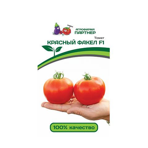 Красный факел F1 5шт 2-ной пак томат (Партнер)