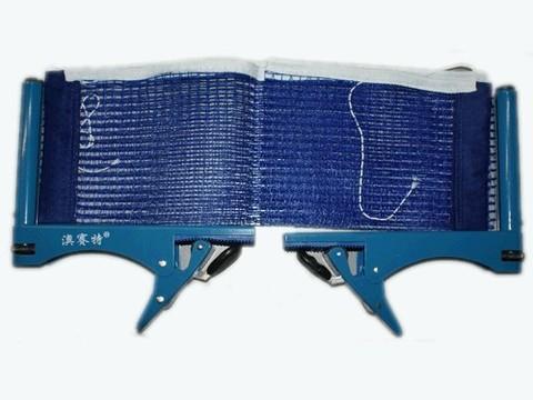 Сетка для н/т , синего цвета (с металлическими стойками в коробке). :(Р106/Р203-2):