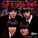 The Beatles / Help! - I'm Down (7' Vinyl Single)