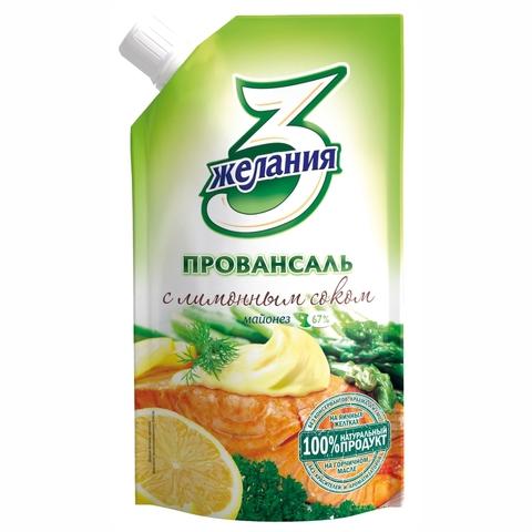 Майонез 3 ЖЕЛАНИЯ Провансаль с лимонным соком 380 гр КАЗАХСТАН