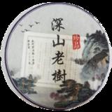 Шен Пуэр Шэнь Шань Лао Шу вид-2