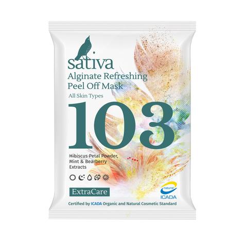 Маска альгинатная Освежающая №103 | Sativa