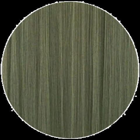 Lebel Materia Lifer M-8 (светлый блондин матовый) -Тонирующая краска для волос