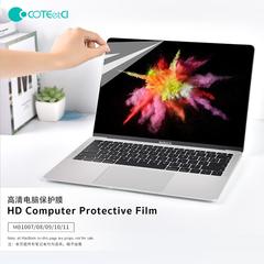 Пленка защитная COTEetCI MB1011 HD Computer protective film для MacBook New Pro 15